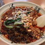 夏に合う酸っぱくて辛い春雨うどん:御徒町の沙県食坊で酸辣粉を食べてみた